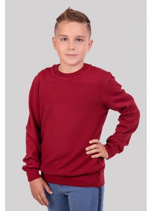 Очень красивая вязаная кофта джемпер свитер для мальчика шкільна для хлопчика