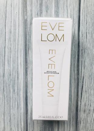 Маска для лица eve lom rescue mask 25мл