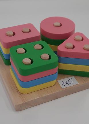 Развивающая игра для малышей геометрия