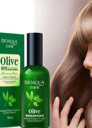 Масло для волос с экстрактом оливы bioaqua charming hair olive essential oil, 50мл