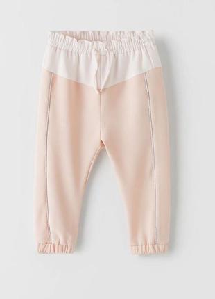 Zara спортивні штани девочка