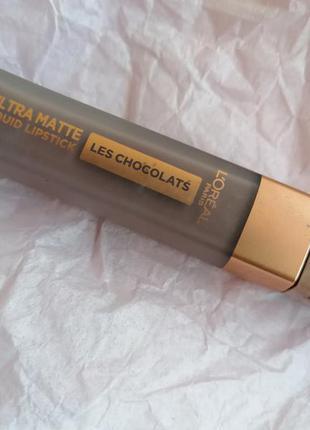 Матовая помада с запахом шоколадки
