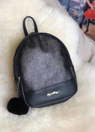 Маленький городской рюкзак