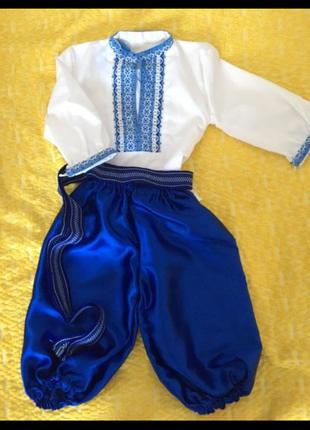 Вишиванка, костюм