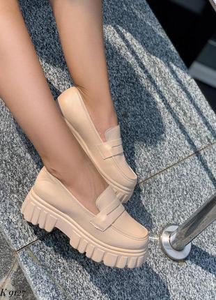 Лоферы туфли броги