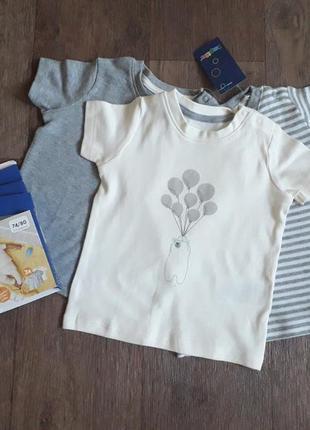 Набор футболка lupilu германия 3 шт цена за набор