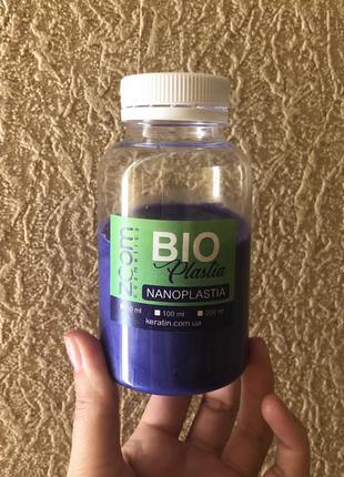 Нанопластика zoom bio plastia состав