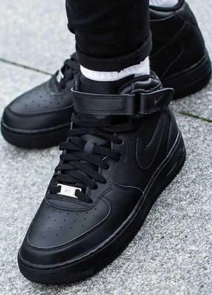 Nike air force one kids