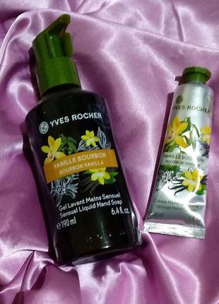 Скидка! парфюмированный набор для ухода за руками бурбонская ваниль