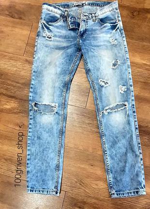 Женские рваные джинсы gloria jeans