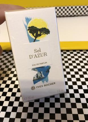 Sel d'azur сель д'азюр парфумована вода ив роше yves rocher