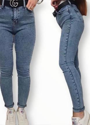 Актуальные зауженные джинсы с высокой посадкой полубатал