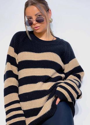 Стильный полосатый свитер джемпер в полоску теплый шерстяной свитер оверсайз