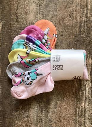 Детские носки, носочки для девочки h&m, набор носков 7 пар, р. 22-24,13 см