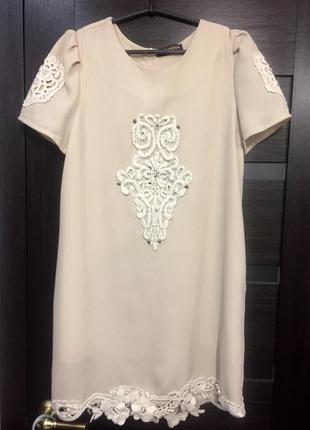 Брендовых платье