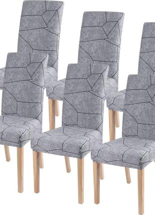 Чехлы на стулья 6 шт