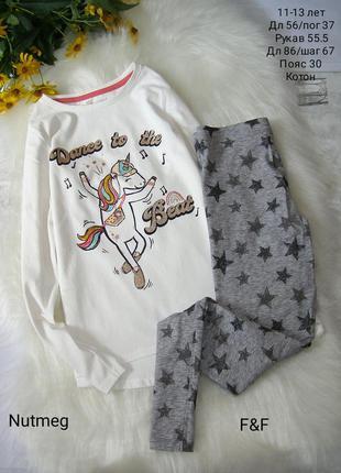 Пижама котоновая