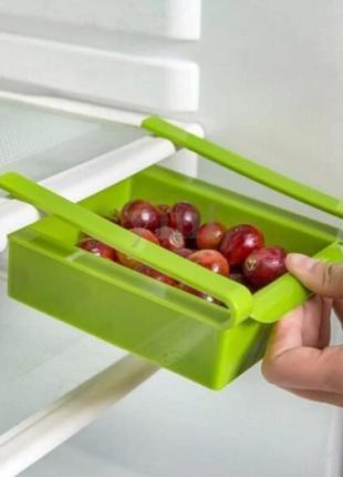 Органайзер для холодильника – полочка для хранения продуктов refrigerator shelf