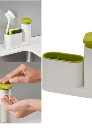 Органайзер для кухонной раковины c дозатором мыла