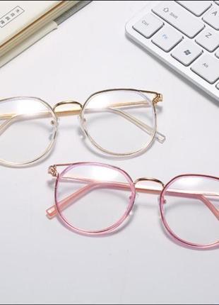 Имиджевые очки с розовой оправой