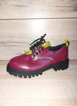 Мягкие деми туфли 🌿 броги женские весна лоферы жіночі туфлі платформа
