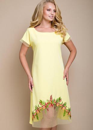 Платья большие размеры распродажа