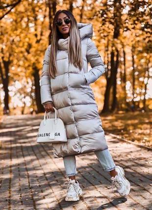 Куртка пальто трансформер