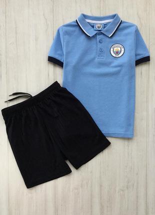 Детская футбольная форма 7-8 лет костюм для футбола