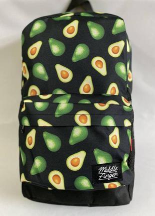 Рюкзак большой школьный спортивный авокадо  прикольный