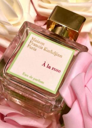 ❤распив maison francis kurkdjian la rose