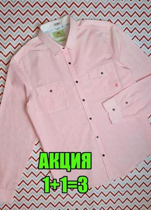 😉1+1=3 приталенная рубашка с длинным рукавом в полоску river island, размер 48 - 50