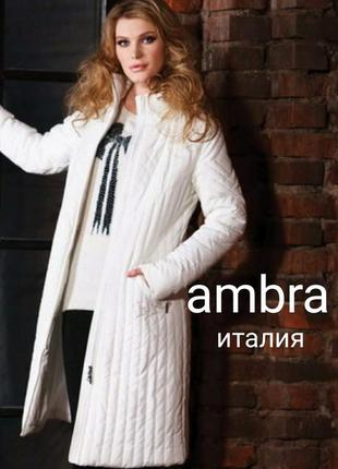 Белоснежное стеганное пальто от ambra