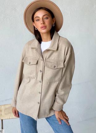 Теплая шерстяная рубашка, куртка , пальто, ветровка, бежевая, р-ы 42-48