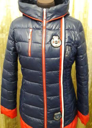 Супер теплая зимняя куртка /48 размер