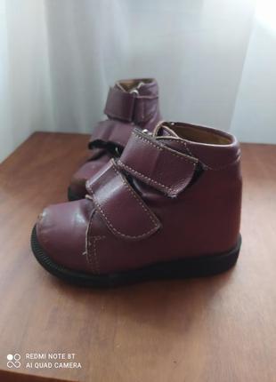 Ортопедические ботинки 15.5 см