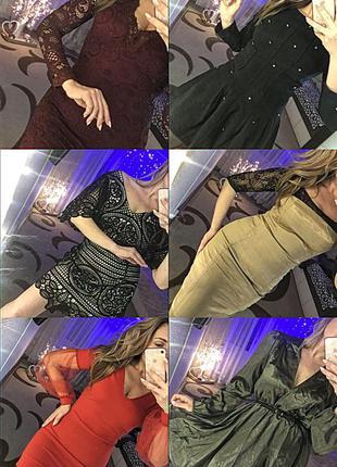 Яскраві святкові стильні сукні яркое праздничное стильное платье