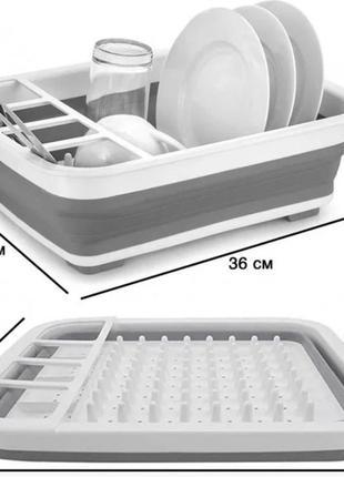 Чудо-сушилка трансформер (складная) для сушки посуды и кухонных приборов (люкс качество)