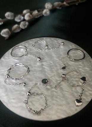 Серебряное кольцо с цепочкой 925