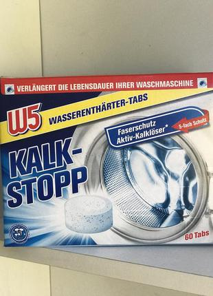 🔥таблетки для пральних машин