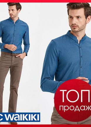 Синяя мужская рубашка цвета lc waikiki/лс вайкики с воротником-стойкой