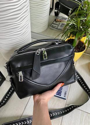 ❤️ качественная сумка voyage на 2 отделения (черный)