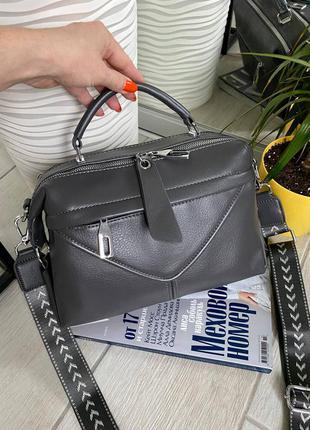 ❤️ качественная сумка voyage на 2 отделения (серый)