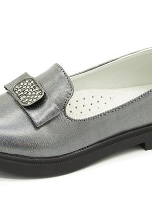 Туфли для девочек размер: 31,32,33,34,35,36
