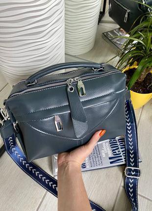 ❤️ качественная сумка voyage на 2 отделения (синий)