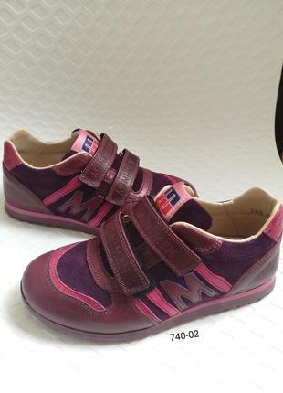 Кроссовки, демисезонная обувь тм минимен