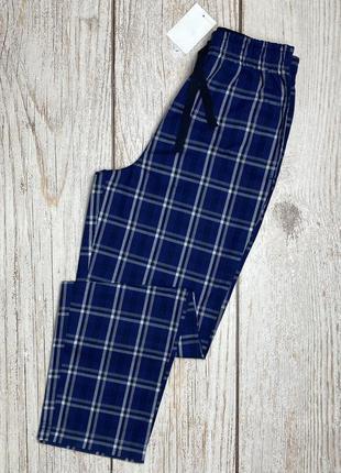 Комфортные домашние брюки, штаны для отдыха германия