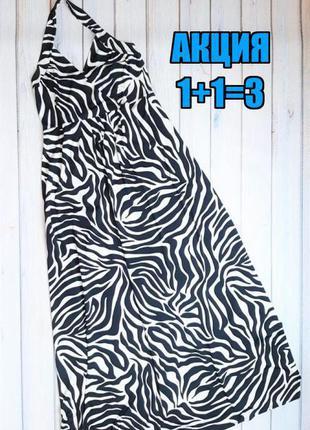 💥1+1=3 стильное черно-белое вискозное платье сарафан миди с декольте, размер 46 - 48