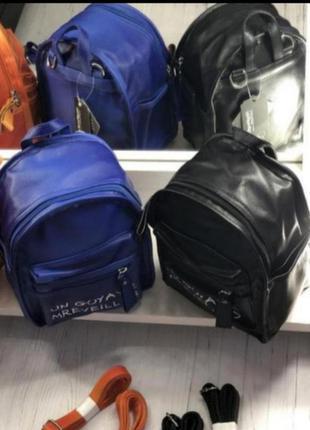 Отличный рюкзачок по супер цене 🔥