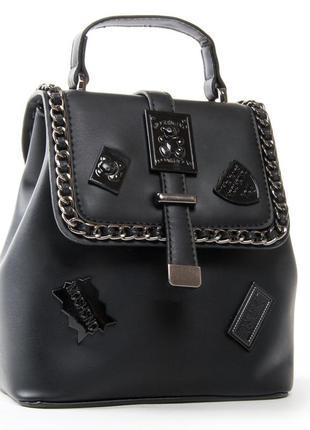 Сумка женская рюкзак иск-кожа