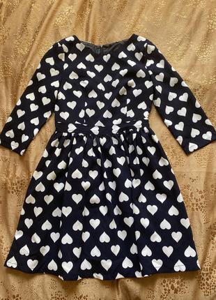 Платье с сердечками и пышным низом